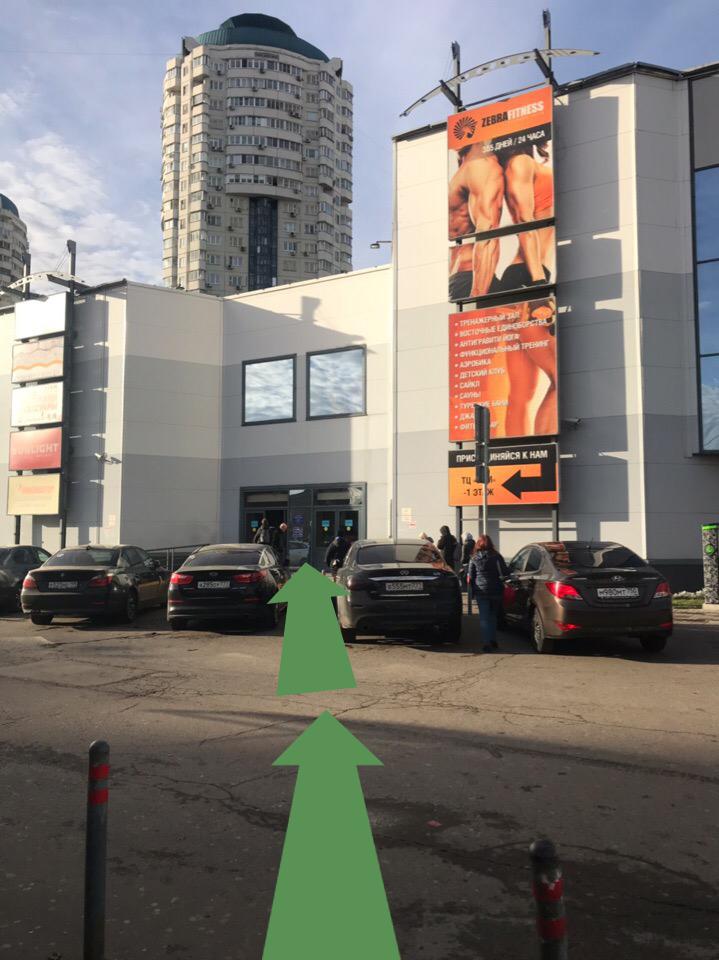 Центр займов официальный сайт москва