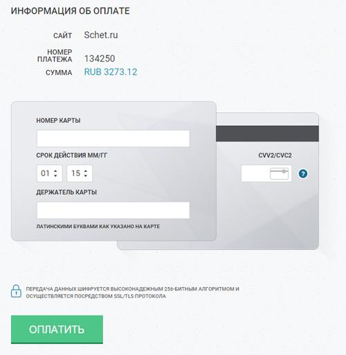 Займ до 300000 рублей без отказа