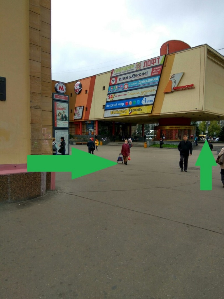 адреса микрозаймов в москве возле метро