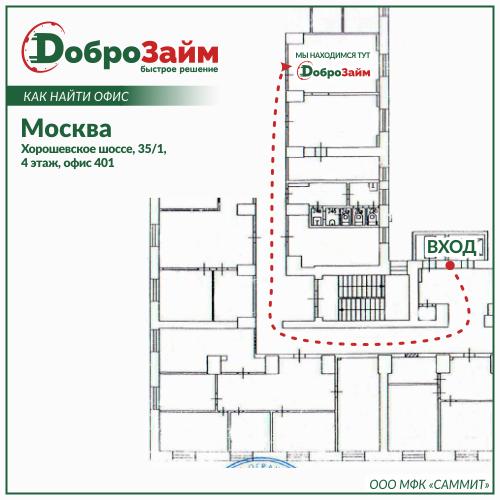 Банк возрождение официальный сайт москва адреса часы
