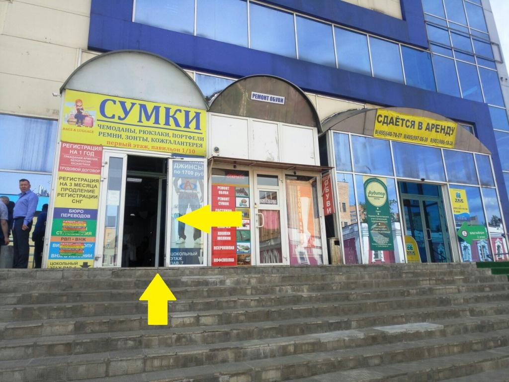 банки казахстана кредиты онлайн