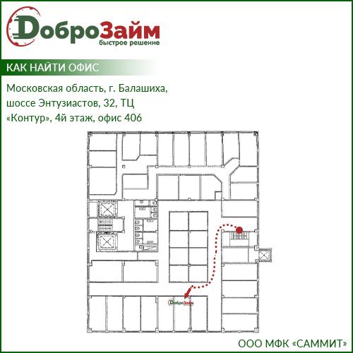 Взять кредит железногорск красноярский край