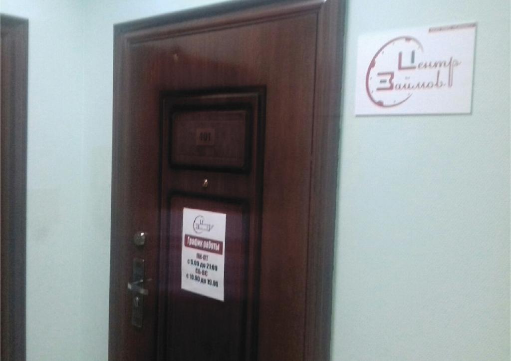 займы по паспорту в москве за один день в fastzaimy.ruвебмани кошелек вход личный кабинет украина