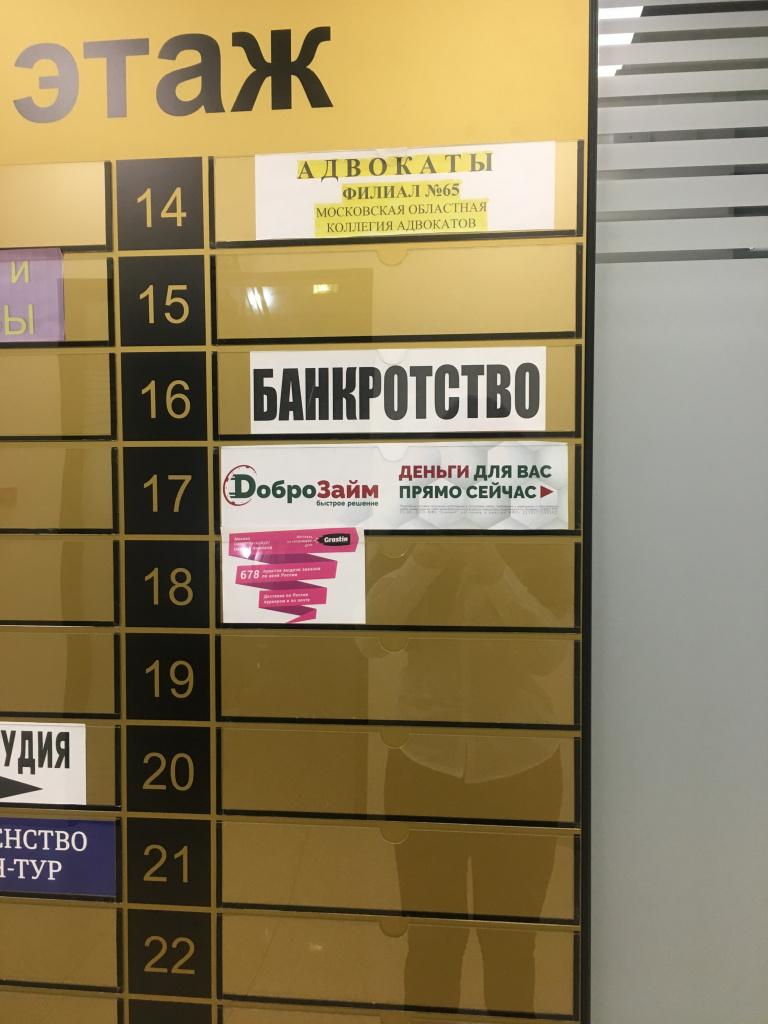 Русский стандарт банк официальный сайт оплатить кредит