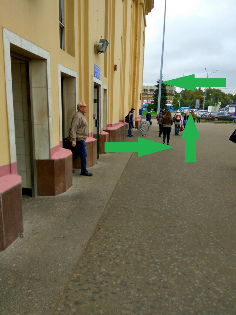 микрозайм офисы москва телефоны